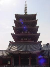 sennso-ji1