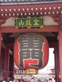 sennso-ji3